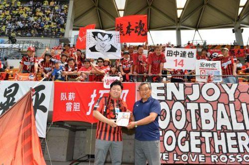 ロアッソ熊本東京応援団が ロアッソ熊本とサポートカンパニー契約を締結