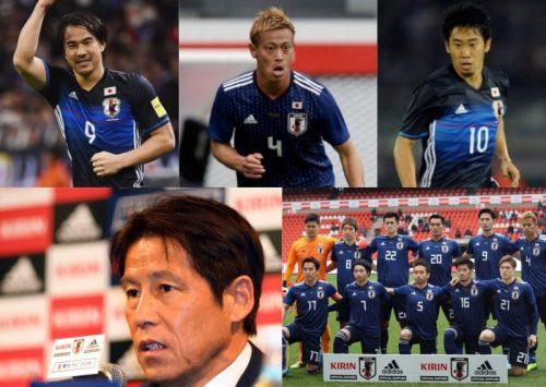 ●ロシアW杯まで1カ月…西野ジャパンは攻撃的? 守備的? フォーメーションは? 本田圭佑の起用法は?