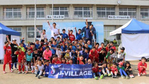 ●Jヴィレッジ再始動迫る…平山相太が猪苗代町でサッカー教室に参加「復興活動続けていけたら」