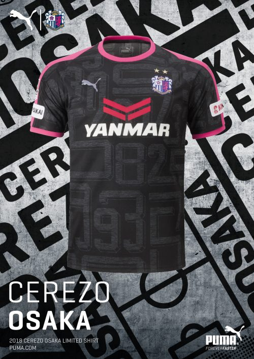 Limited-A4_Cerezo