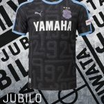 Limited-A4_Jubilo