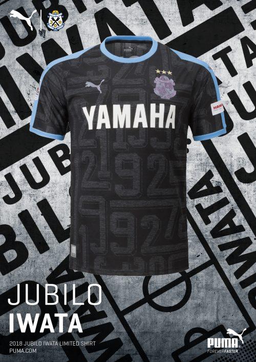 Limited-A4_Jubilo