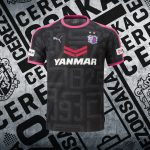 Limited-Square_Cerezo