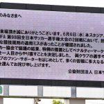 MakotoMiura_180628_000