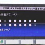 MakotoMiura_180628_015