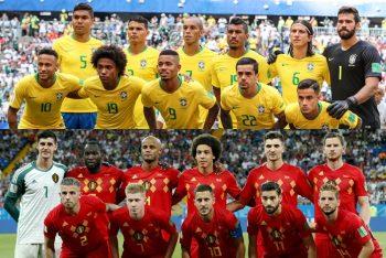 ブラジル、ベルギー