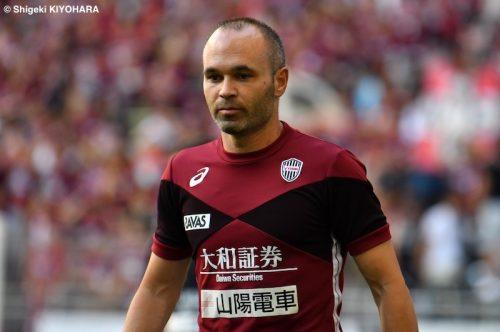 J1 20180722 Kobe vs Shonan Kiyohara30
