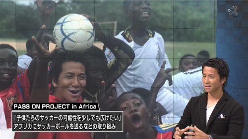 【スカサカ!ライブ】~Jリーグ選手としてできること~ 中町公祐が自身のプロジェクトを紹介