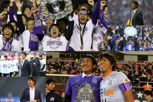 ●広島時代5年半で3度のJ1優勝…日本代表の新指揮官、森保一氏の実績