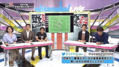 【スカサカ!ライブ】日本がこれから強化すべきことは? 識者たちが徹底討論