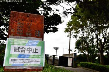 湘南vs川崎