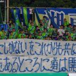 J1 20180826 Shonan vs FCTokyo Kiyohara1
