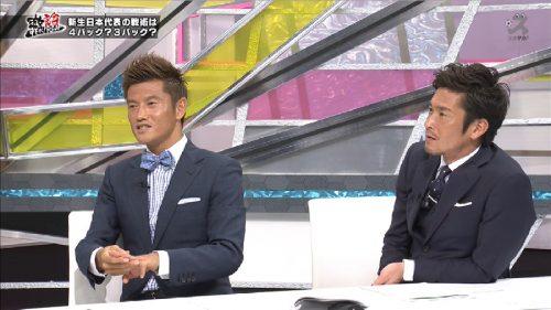 【スカサカ!ライブ】加地亮氏が日本代表について大胆発言「今後、監督はいらない」