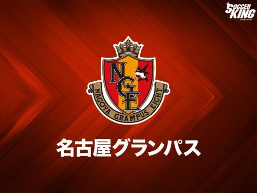 ●名古屋の20歳MF深堀隼平、プロA契約締結「スタートラインに立てた」