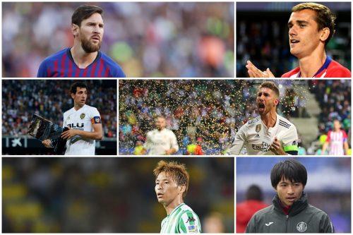 ●リーガ・エスパニョーラ 18-19シーズン「全クラブ戦力分析」