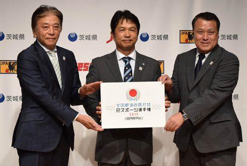 ●日本初の都道府県対抗eスポーツ大会にJFAが協力、競技はウイイレ団体戦