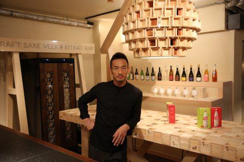中田英寿プロデュースの訪日外国人観光客向けバーが期間限定オープン「日本酒や梅酒をさらに広めるために」