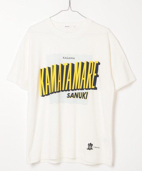 カマタマーレ讃岐 _front