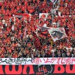 J1 20180916 YokohamaFM vs Urawa Kiyohara7