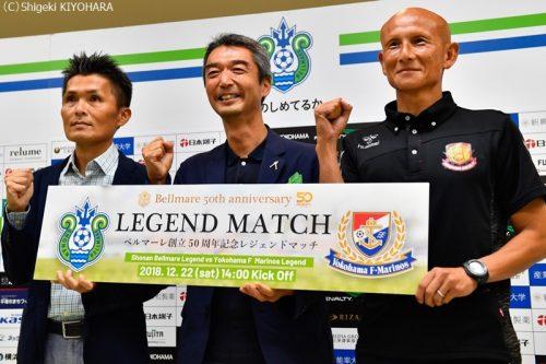 J1 20180922 Shonan vs COsaka Kiyohara2