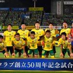 J1 20180922 Shonan vs COsaka Kiyohara6