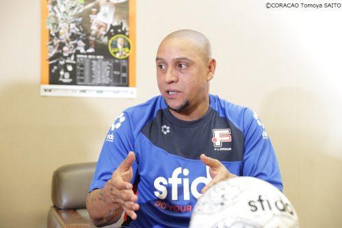 【インタビュー】ロベルト・カルロスが語るCL『レアルには優勝してきた歴史がある』