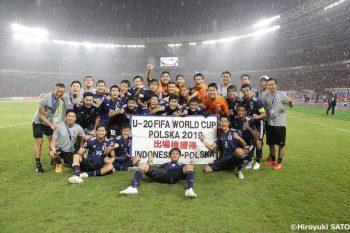 U-19日本代表