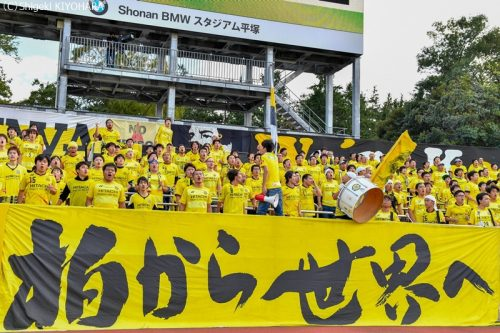 YBC Levain 貅匁アコ蜍・nd 20181014 Shonan vs Kashiwa Kiyohara38(s)