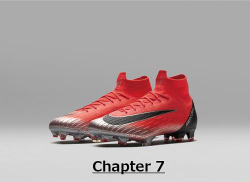 チャプター7