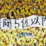 J1 20181007 Sendai vs Urawa Kiyohara20(s)