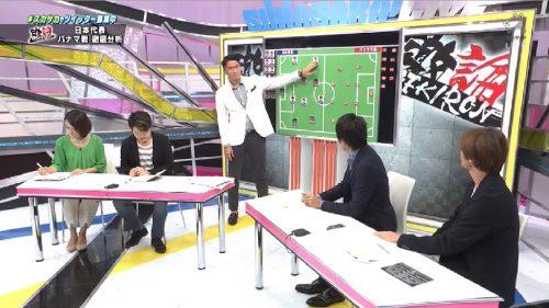 【スカサカ!ライブ】森保ジャパン2連勝、識者はパナマ戦をどう見た?