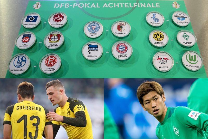 DFBポカール