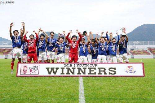 横浜FMがJユースカップを制す! 2010年以来2度目の優勝…清水は全国2冠ならず