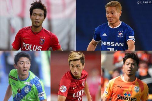 ●アジアカップ前最後のテストマッチ! 11月の日本代表で見たい5人のJリーガー