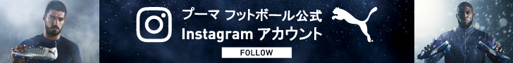 PUMA Instagram