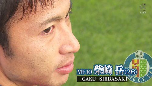 【スカサカ!ライブ】柴崎岳が模索する、日本サッカーへの貢献の形
