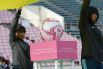 高校女子選手権