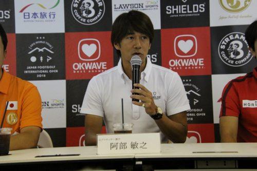 ●阿部敏之氏に聞く、フットゴルフW杯日本代表で戦うということ「一打一打に気持ちを込めたい」