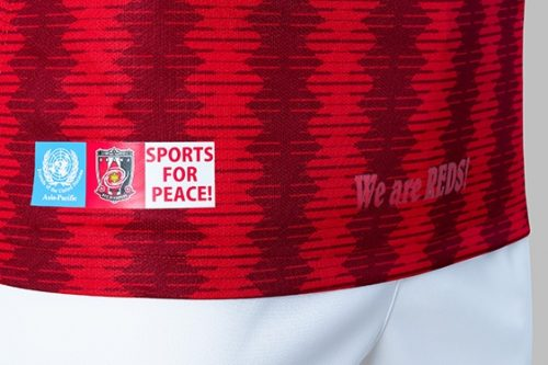 2019_REDS_J_Home(Authentic)_Detail_12