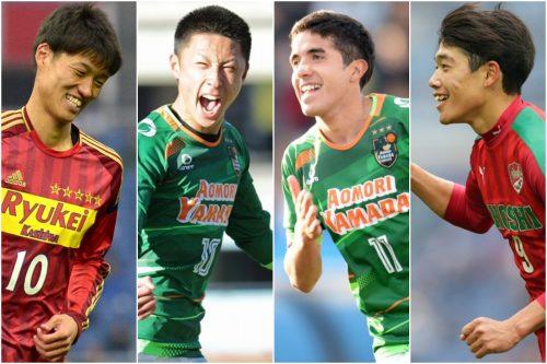 U-18Jリーグ選抜との対戦へ…日本高校サッカー選抜候補メンバーを発表!