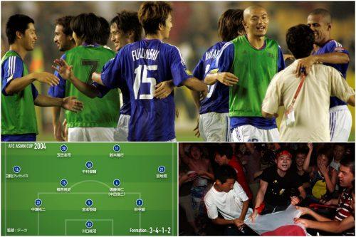 【AFCアジアカップ プレイバック】2004年大会