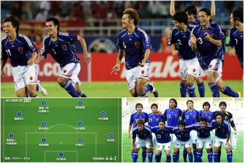 【AFCアジアカップ プレイバック】2007年大会