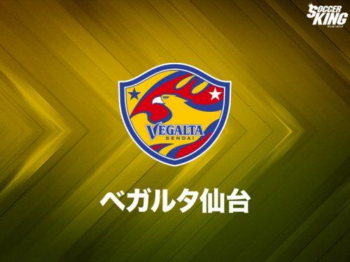 仙台、ルヴァン杯で負傷の関憲太郎の離脱を発表…顎の骨折で全治3カ月