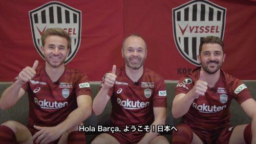 古巣バルセロナと日本で再会…イニエスタ「ワクワク」、ビジャ「ポゼッションさせない(笑)」