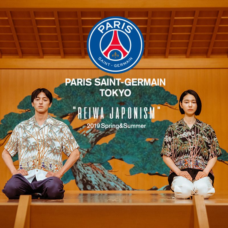 """コンセプトは""""REIWA JAPONISM""""…PSGが『令和』の幕開けを記念したアパレルコレクションを発表!"""