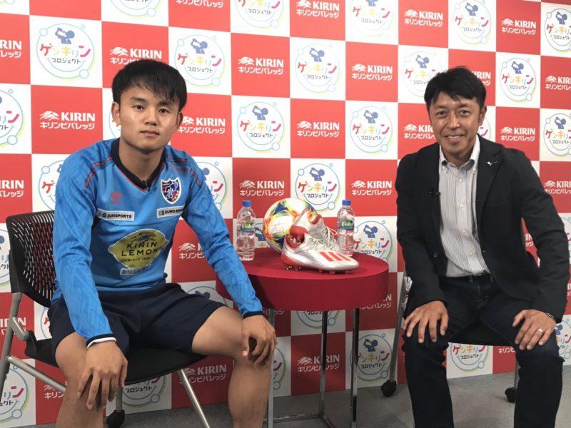 日本代表初選手の久保建英が語る。29日放送の『報ステ』で澤登正朗が ...