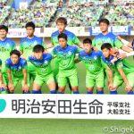 J1 20190512 Shonan vs Oita Kiyohara22(s)