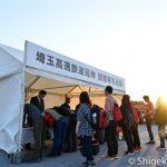 J1 20190517 Urawa vs Shonan Kiyohara1(s)