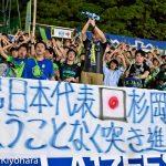 J1 20190531 Shonan vs YokohamaFM Kiyohara21(s)