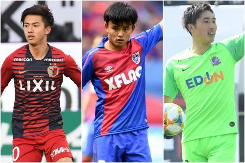 初選出13人で平均年齢は22.2歳に…コパ・アメリカに挑む日本代表選手たちの年齢は?